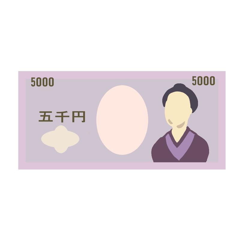 五千円札のイラスト(樋口一葉)
