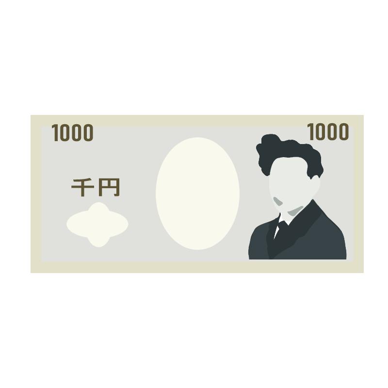 千円札のイラスト(野口英世)