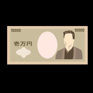 一万円札 福沢諭吉 アイキャッチ