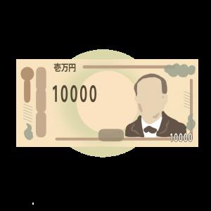 一万円 渋沢栄一 アイキャッチ