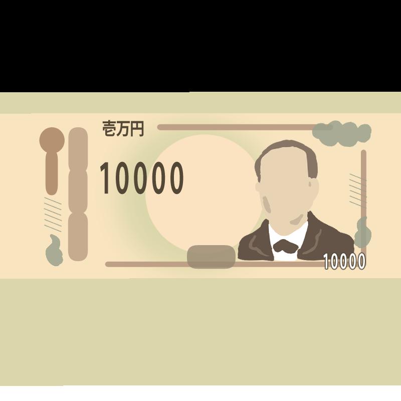 一万円札のイラスト(渋沢栄一)