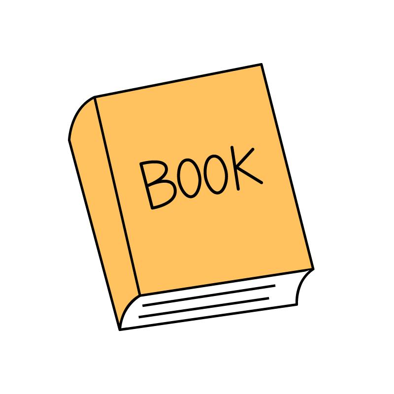 シンプルな本のイラスト