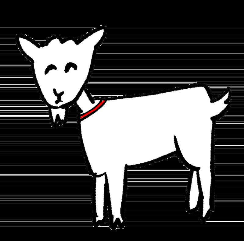 ほほえんでいるヤギのイラスト