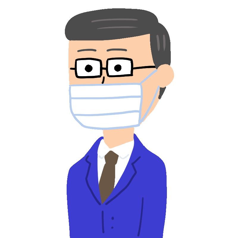 マスクをするメガネをかけた男性(サラリーマン)のイラスト