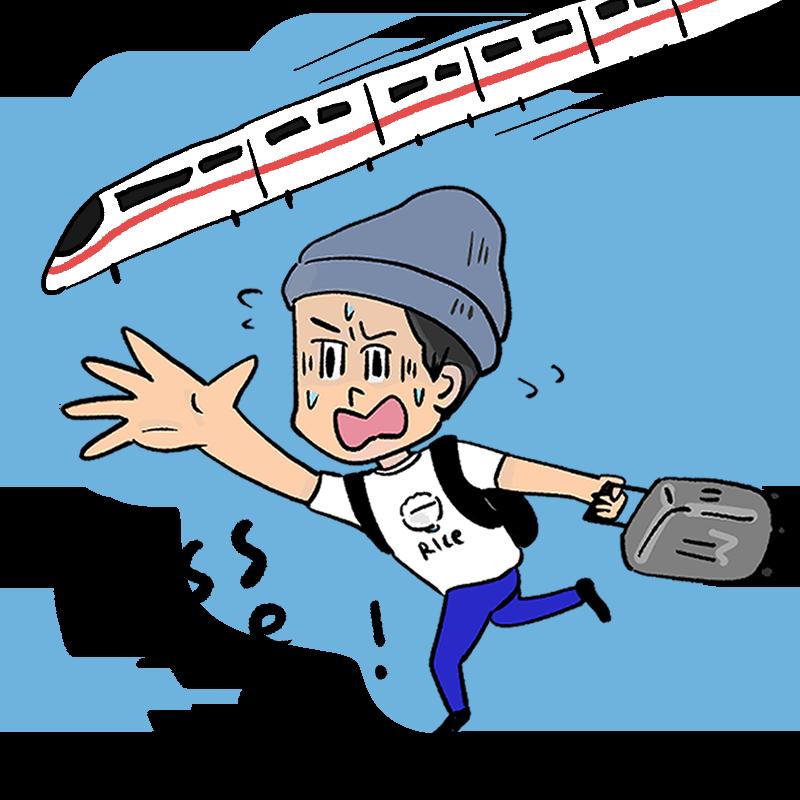 旅行中に電車に乗り遅れる男性のイラスト
