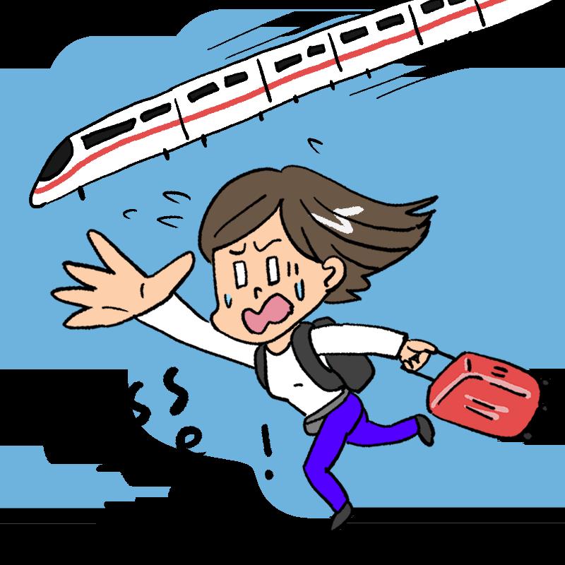 旅行中に電車に乗り遅れる女性のイラスト