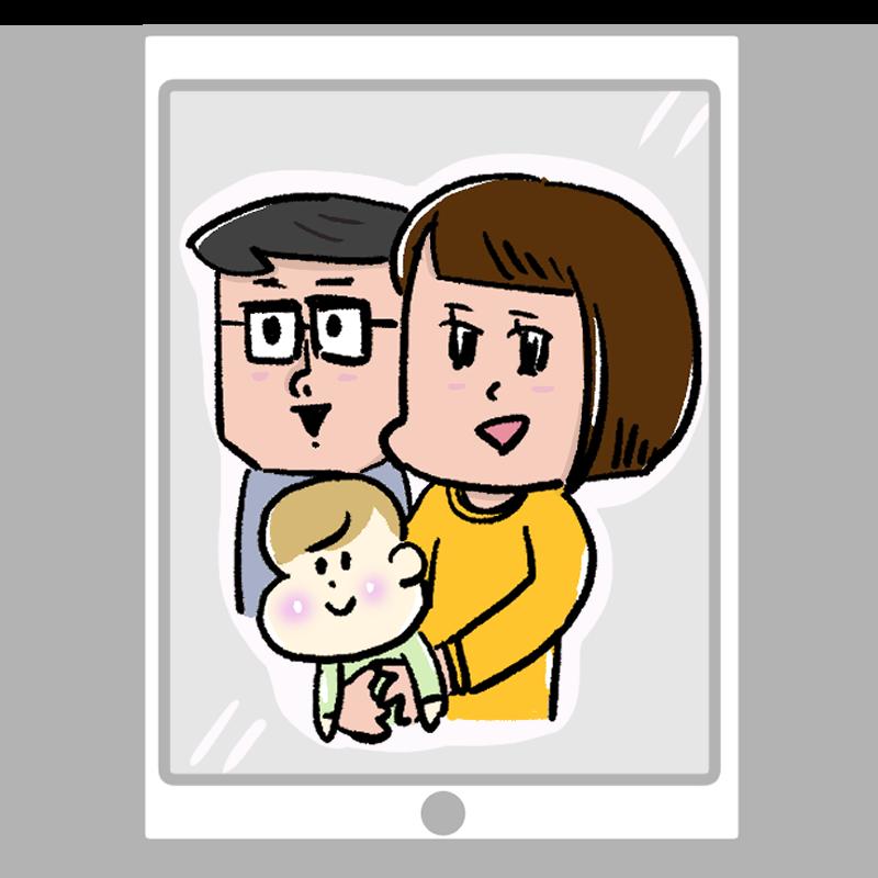 オンライン帰省をする家族のイラスト