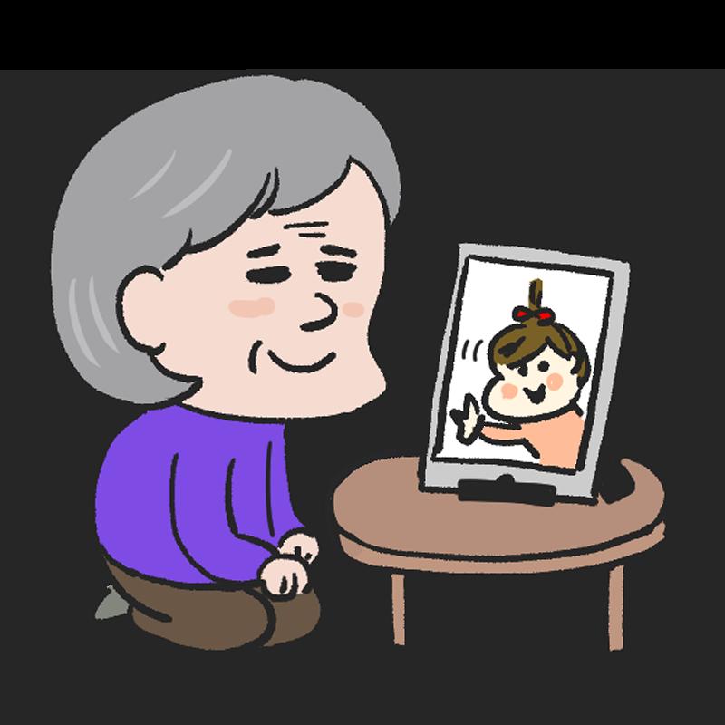 オンライン帰省で孫と会うおばあさんのイラスト