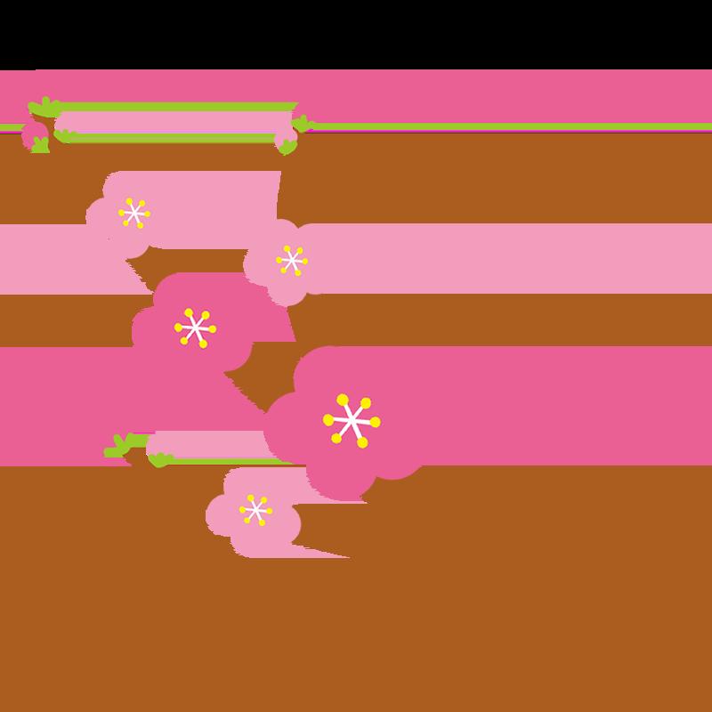 梅の花が咲いているイラスト