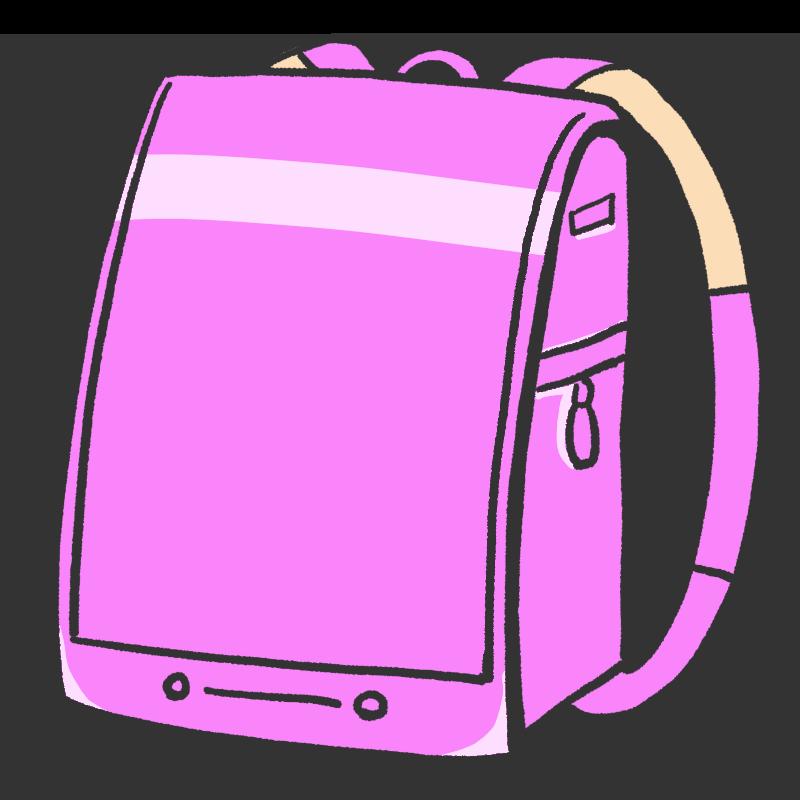 ピンク色のランドセルのイラスト