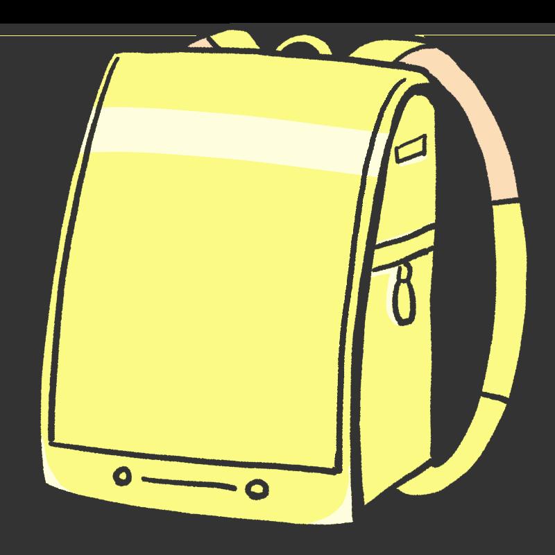 黄色のランドセルのイラスト