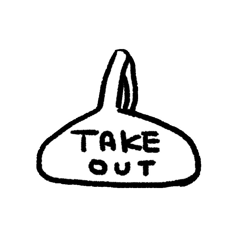 テイクアウト袋のイラスト
