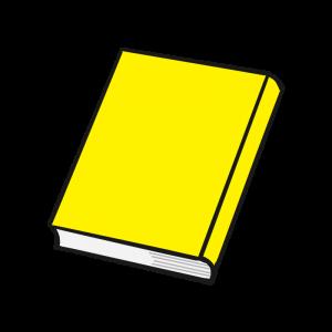 黄色いハードカバーのほんのイラスト