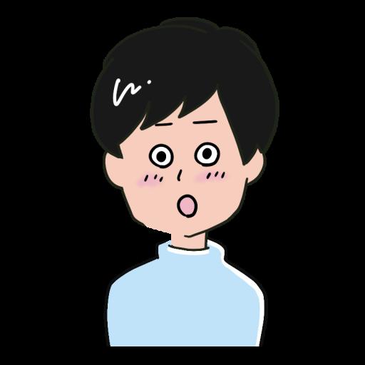 ビックリしている表情の若い男性のイラスト