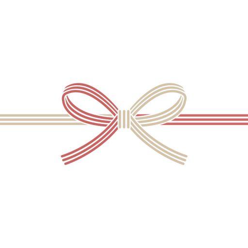熨斗(のし)のイラスト