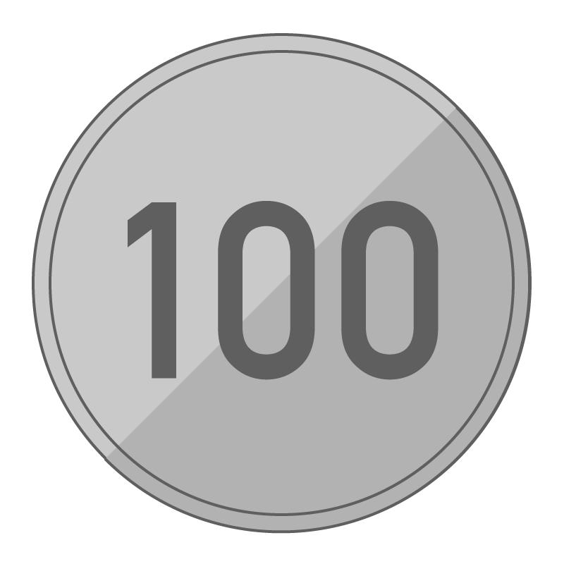 シンプルな100円玉のイラスト