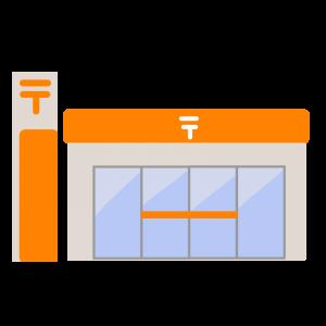 郵便局の外観のイラスト