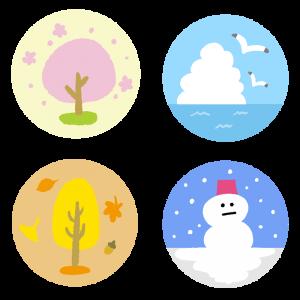 春夏秋冬のイラストをまとめたイラスト