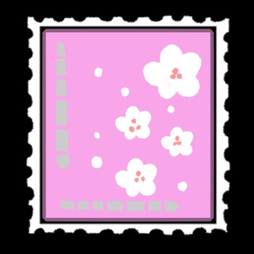花柄の切手イラスト