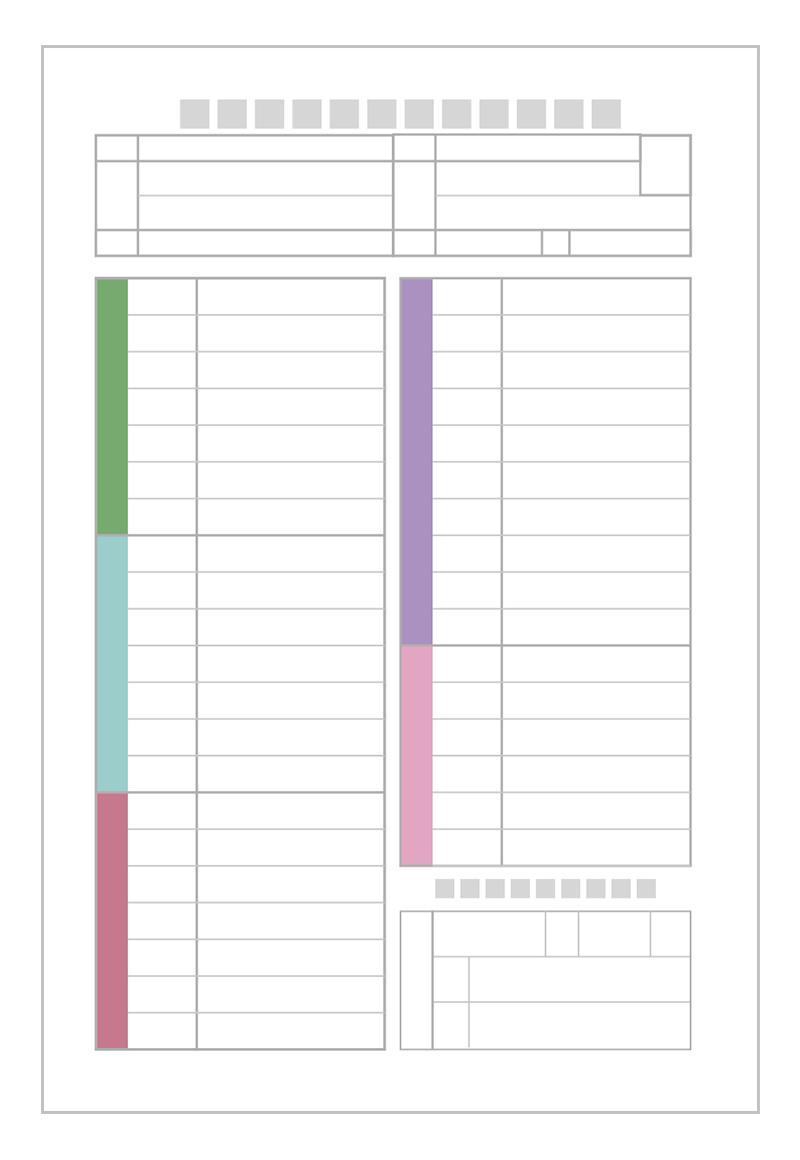 確定申告書の用紙のイラスト(フチあり)