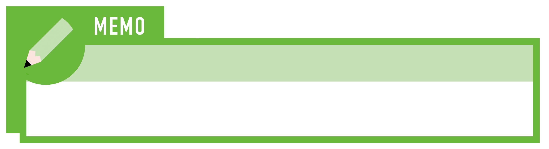 緑色の鉛筆アイコンの縦長ボトムテロップのイラスト素材