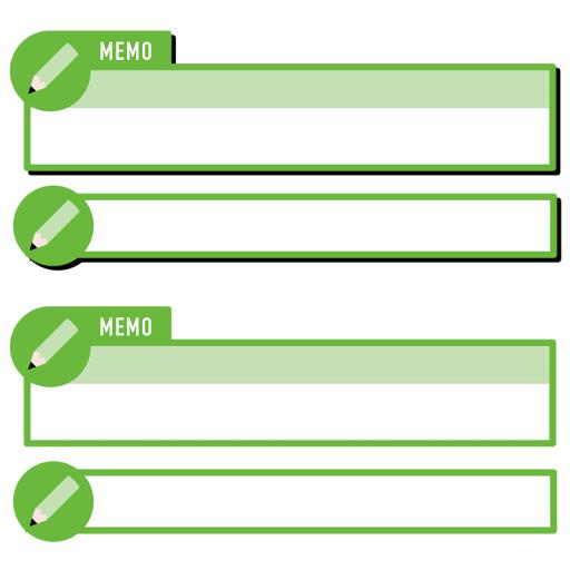 緑色の鉛筆アイコンのボトムテロップセットのイラスト