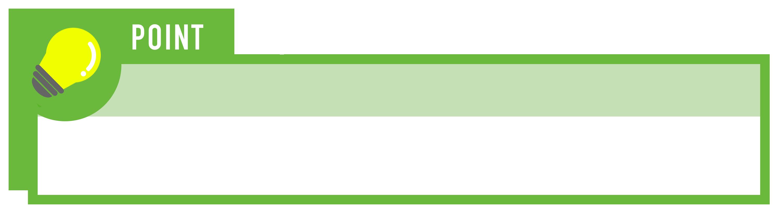 緑色の電球アイコンの縦長ボトムテロップのイラスト素材