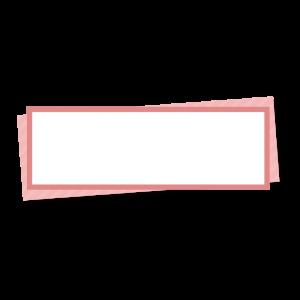 赤い折り紙風の右上テロップのイラスト