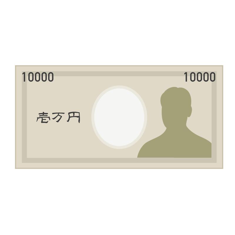 シンプルな1万円札のイラスト