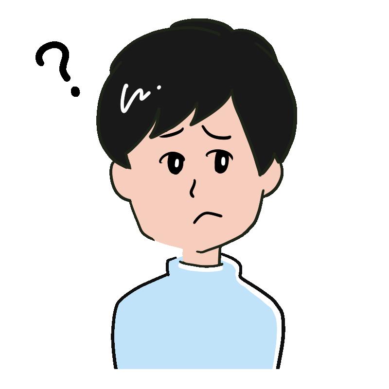 疑問に思っている表情の男性のイラスト