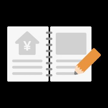 家計簿ノートと鉛筆のイラスト