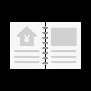 家計簿ノートのイラスト
