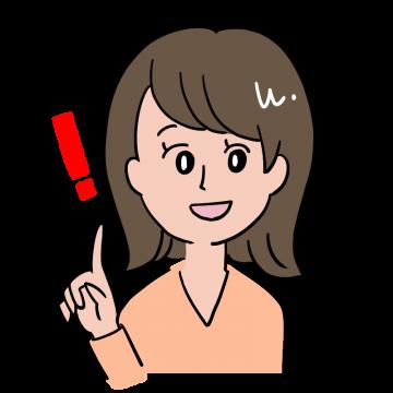 茶髪の20代OL風女性が何かをひらめいた表情のイラスト