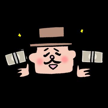 お金持ちの男性をイメージしたイラスト