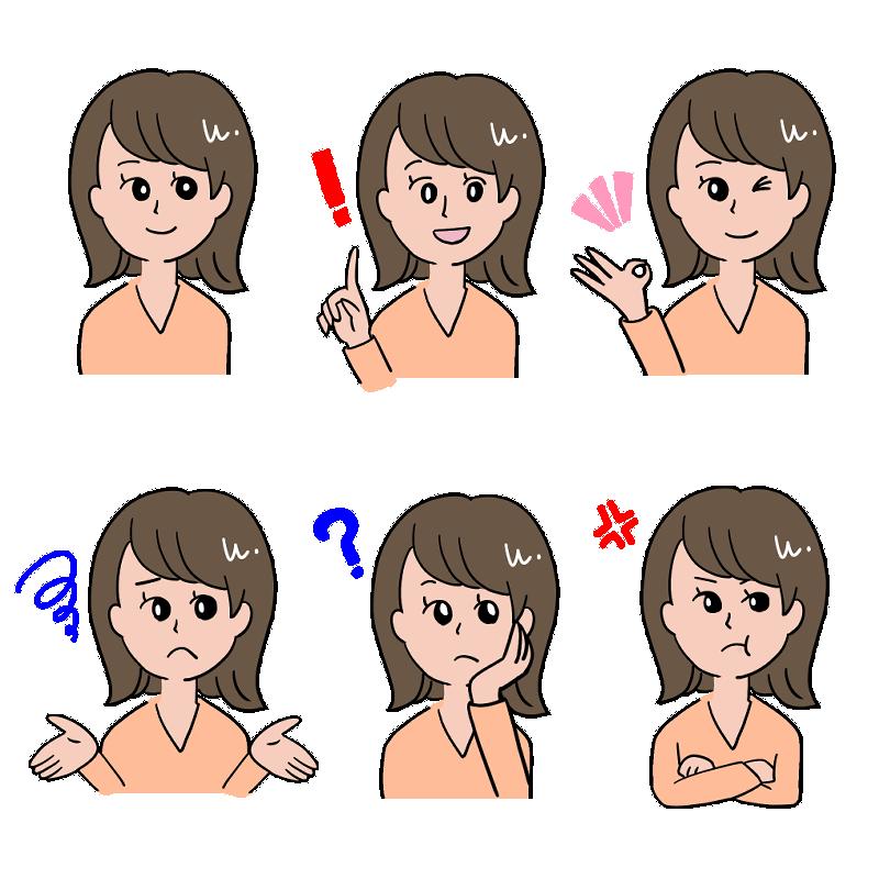 茶髪女性のいろいろな表情をまとめたイラスト