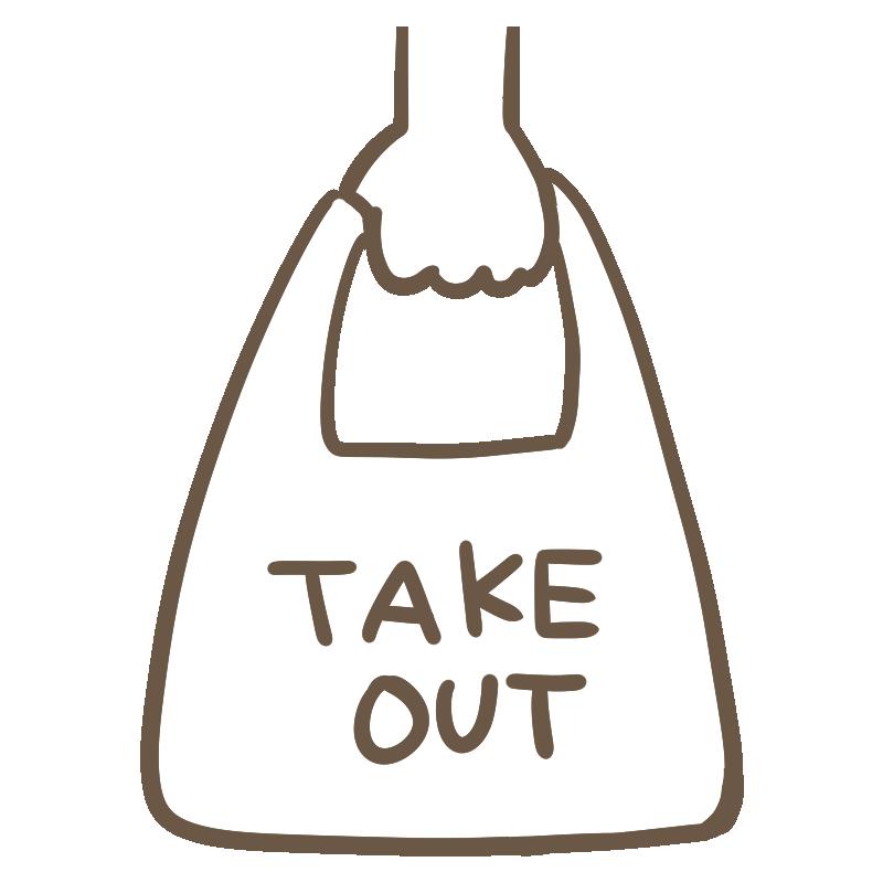 白いテイクアウト袋のイラスト