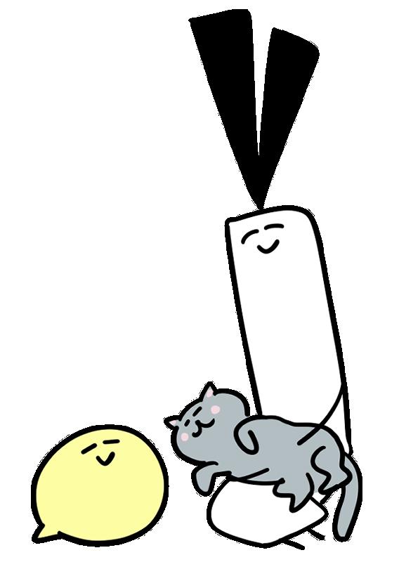猫を可愛がる様子のイラスト