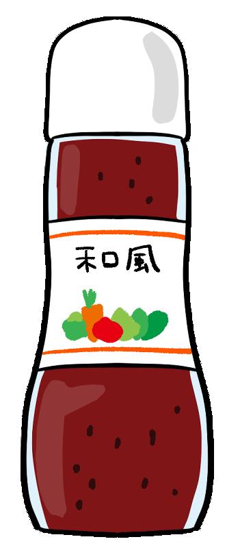 和風ドレッシングのイラスト