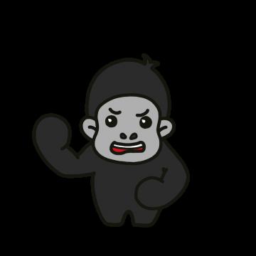 子どもゴリラが怒っている表情のイラスト