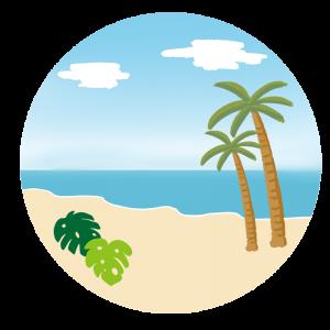 南国の景色のイラスト(ハワイ風)