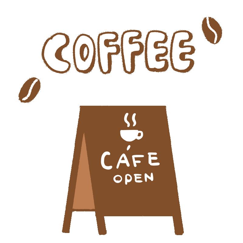 コーヒーのロゴと看板のイラスト