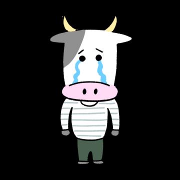涙を流す牛のイラスト