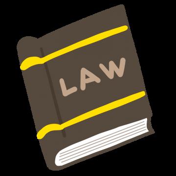 英語の法律の本のイラスト