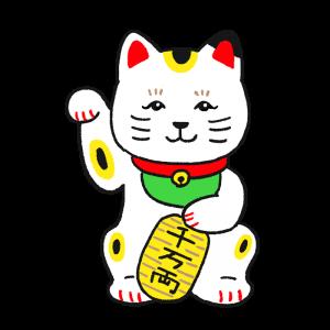 右手を上げる招き猫のイラスト