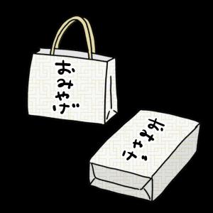 お土産の紙袋と箱のイラスト