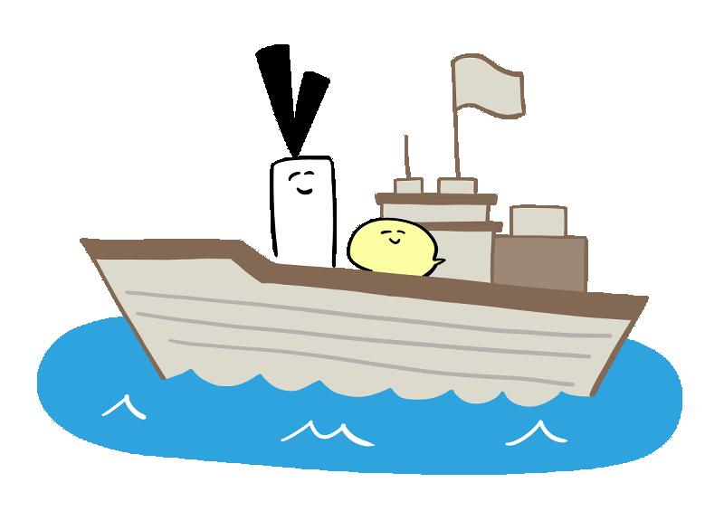 船に乗っているイラスト