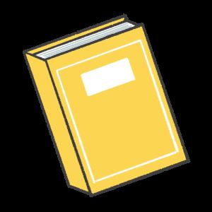 黄色いカバーの本のイラスト