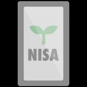 スマホに映る積立NISAの画面のイラスト