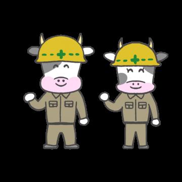 牛の作業員のイラスト