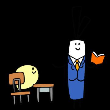 先生と生徒のイラスト